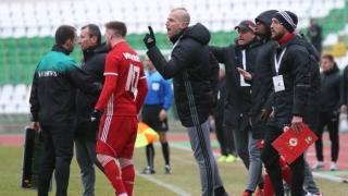 Кондиционният треньор на ЦСКА стана баща за втори път