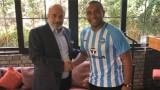 Андерсон ще рита във втора дивизия на Турция, подписа с Адана Демирспор