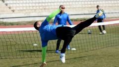 Черно море уреди контрола с отбор от Втора лига