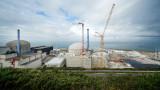 Полша и САЩ сключиха ядрена сделка за $18 милиарда