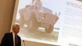 България може да произвежда бойни машини