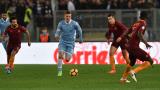 Рома срещу Лацио в дербито на Вечния град