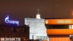 Газпром обмисля нова емисия дълг на европейските пазари