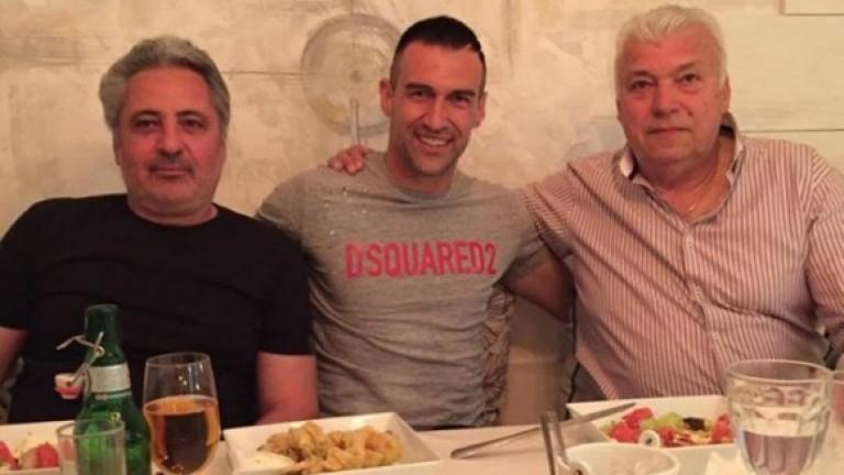 Три от най-големите легенди в историята на Локомотив се събраха