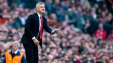 Оле Гунар Солскяер: Качеството на Премиършип беше затвърдено в Шампионската лига