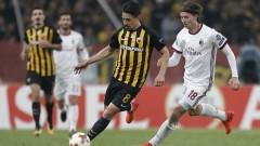 АЕК (Атина) и Милан завършиха 0:0
