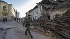 Много силно земетресение удари Хърватия