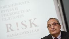 """Костов: Изборите трябва да свалят """"проклятието Доган и ДПС"""" от България"""