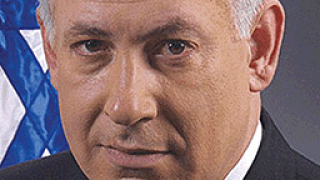 Нетаняху: Скоро фанатици може да имат ядрено оръжие