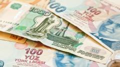 Турската лира постигна най-ниската си цена спрямо долара в историята