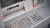 """Над 50 хил. лв откраднати от банкомат в столичния квартал """"Дружба"""""""