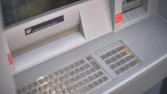 Взривиха банкомат и в Самоков