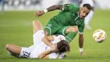 Загубата в Цюрих беляза серия от антирекорди на Лудогорец в Лига Европа