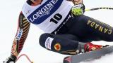 Ерик Гей спечели спускането в Норвегия