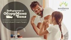 Защо новото жилище започва от банята?