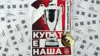 """ЦСКА е велик, когато всички заедно воюват за """"армейската"""" кауза!"""