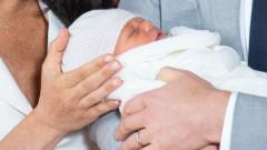 Принц Хари и Меган Маркъл показахa първородния си син