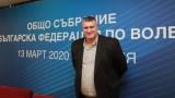 Любомир Ганев: Шансът Марица да играе в турското първенство е нищожен