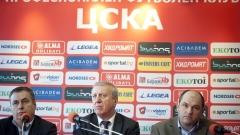 Акционери спасяват ЦСКА за Европа