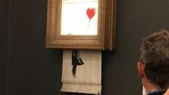 Картина на Banksy се самоунищожи, след като беше продадена за 1,4 млн. долара