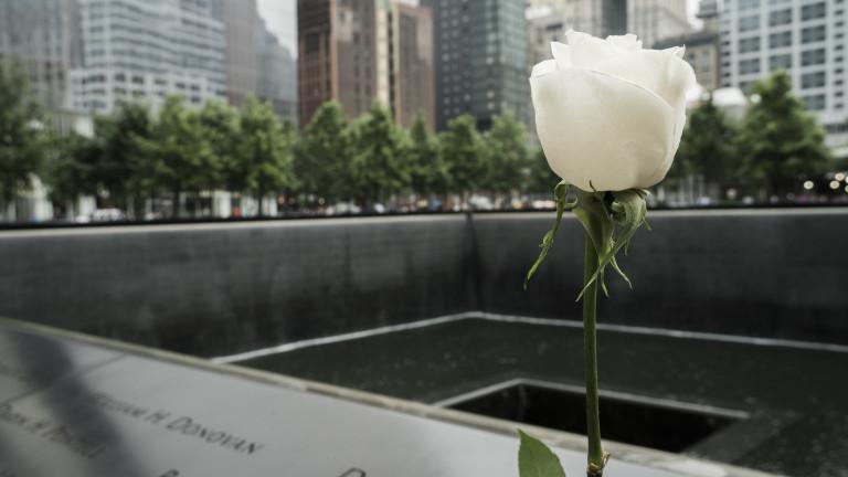 Американците отбелязват 18 г. от терористичните атаки на 11 септември