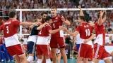 Полша изхвърли Русия от финалната четворка