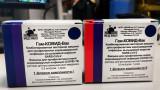 Русия започна производство на първата ваксина против Covid-19