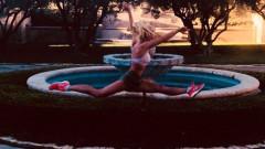Колко гъвкава е Бритни Спиърс