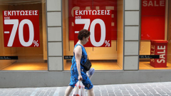 Безработицата в Гърция чупи рекорди