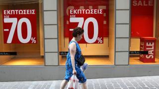 """МВФ поиска """"ревизия"""" на помощта за Гърция"""