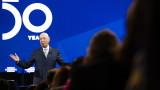 Лидерът на форума в Давос предупреди за ширещ се песимизъм и цинизъм по света