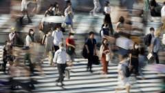 Япония отчете най-големия икономически спад от десетилетия