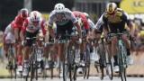 Холандец спечели първия етап на Тур дьо Франс