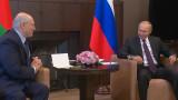Лукашенко отлетя за Сочи да търси помощ от Путин