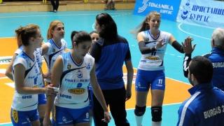 Бургас 2007 напуска дамското волейболно първенство