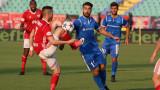 Левски - ЦСКА 2:2 (Развой на срещата по минути)