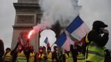 Франция се готви за поредните протести на жълтите жилетки
