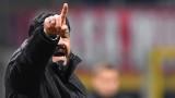 Дженаро Гатузо: Движим се в правилната посока - връщане в Шампионска лига