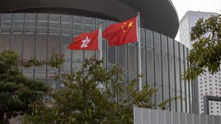 Китай затяга хватката над Хонконг с радикална промяна на политическата му система
