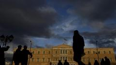 Германци си платиха репарациите на Гърция