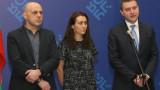 Гинка Върбакова заминава за Чехия