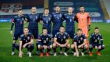 Шотландците все пак ще коленичат преди мача с Англия