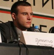 Стоянов критикуван и от свои в Европарламента