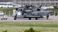 САЩ се извиниха на Япония за поредицата от военни инциденти