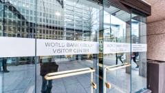 София приема втория офис за споделени услуги на Световната банка