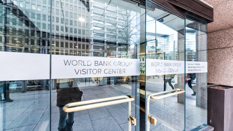 Световната банка одобри 12 милиарда долара за борба с COVID-19