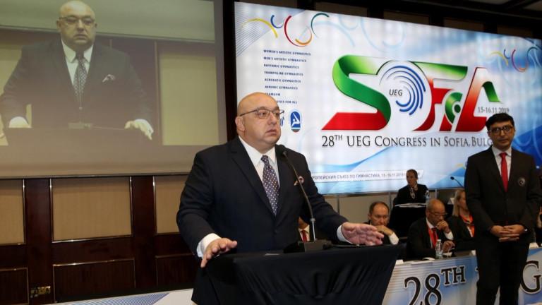 В София започна XXVIII Конгрес на Европейския съюз по гимнастика