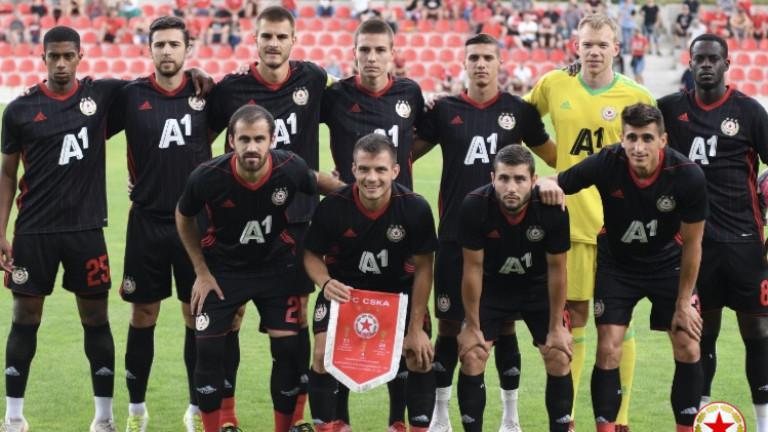 Два отбора с името ЦСКА се появиха в сайта на