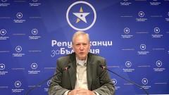 """""""Републиканци за България"""" искат достъп до """"срамното"""" споразумение за """"Балкански поток"""""""