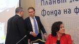 В най-тежката криза спасихме от фалит БМФ, горд Домусчиев
